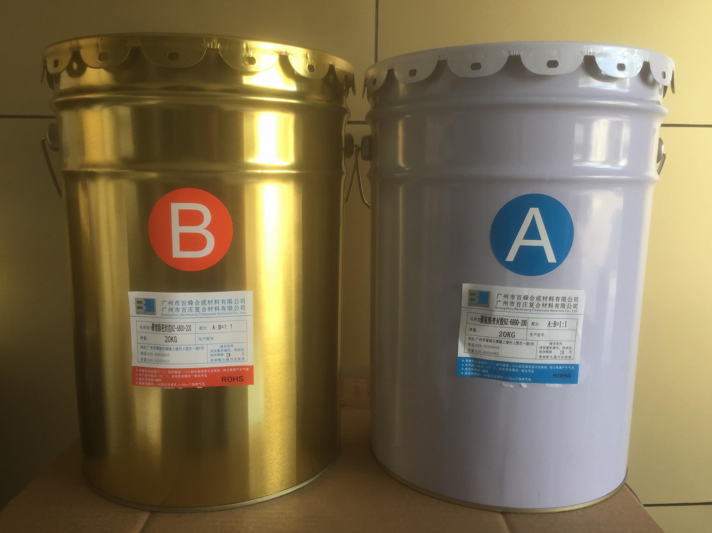 聚氨酯密封膠BZ-6800-200