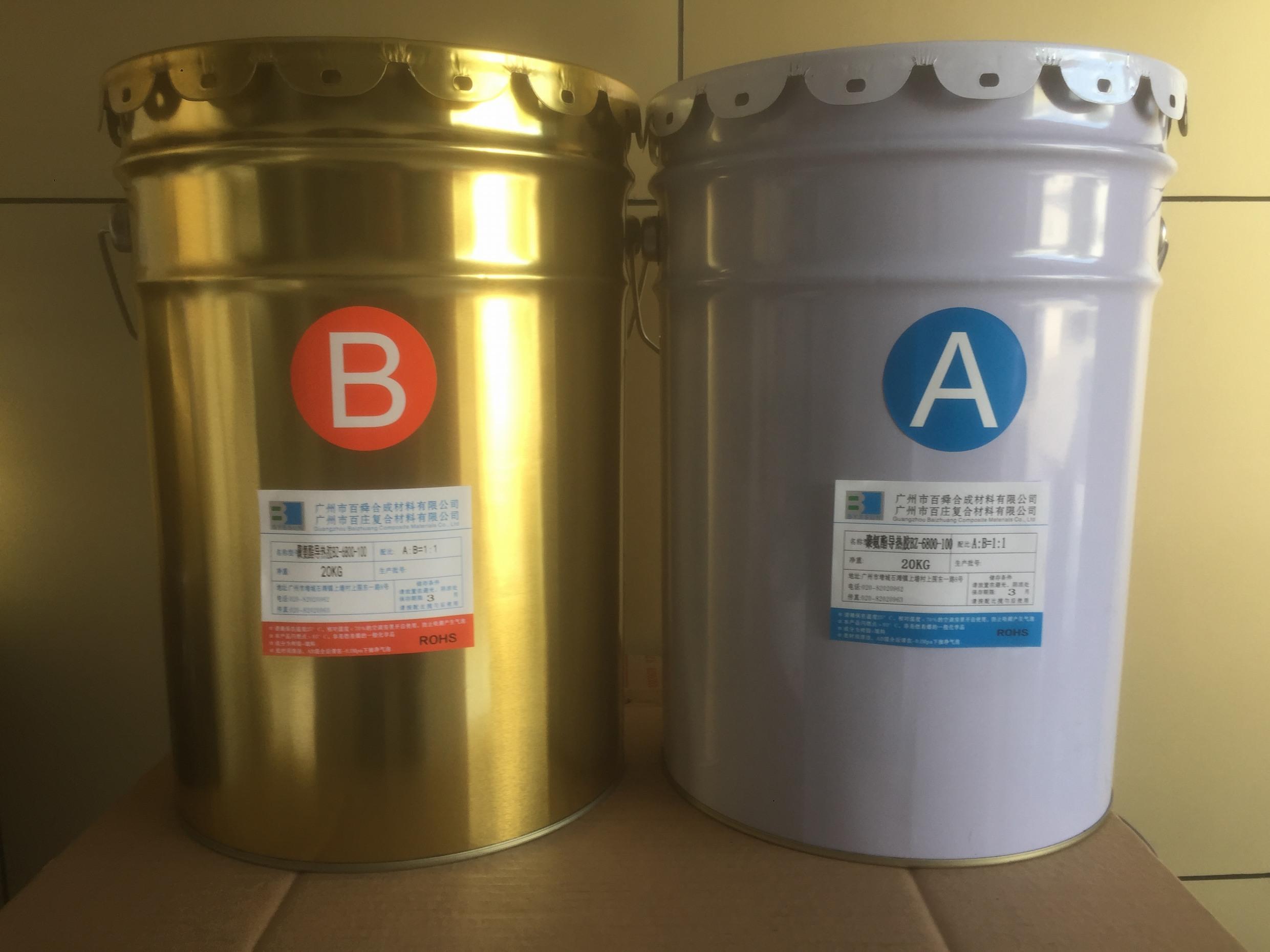 聚氨酯導熱膠BZ-6800-100