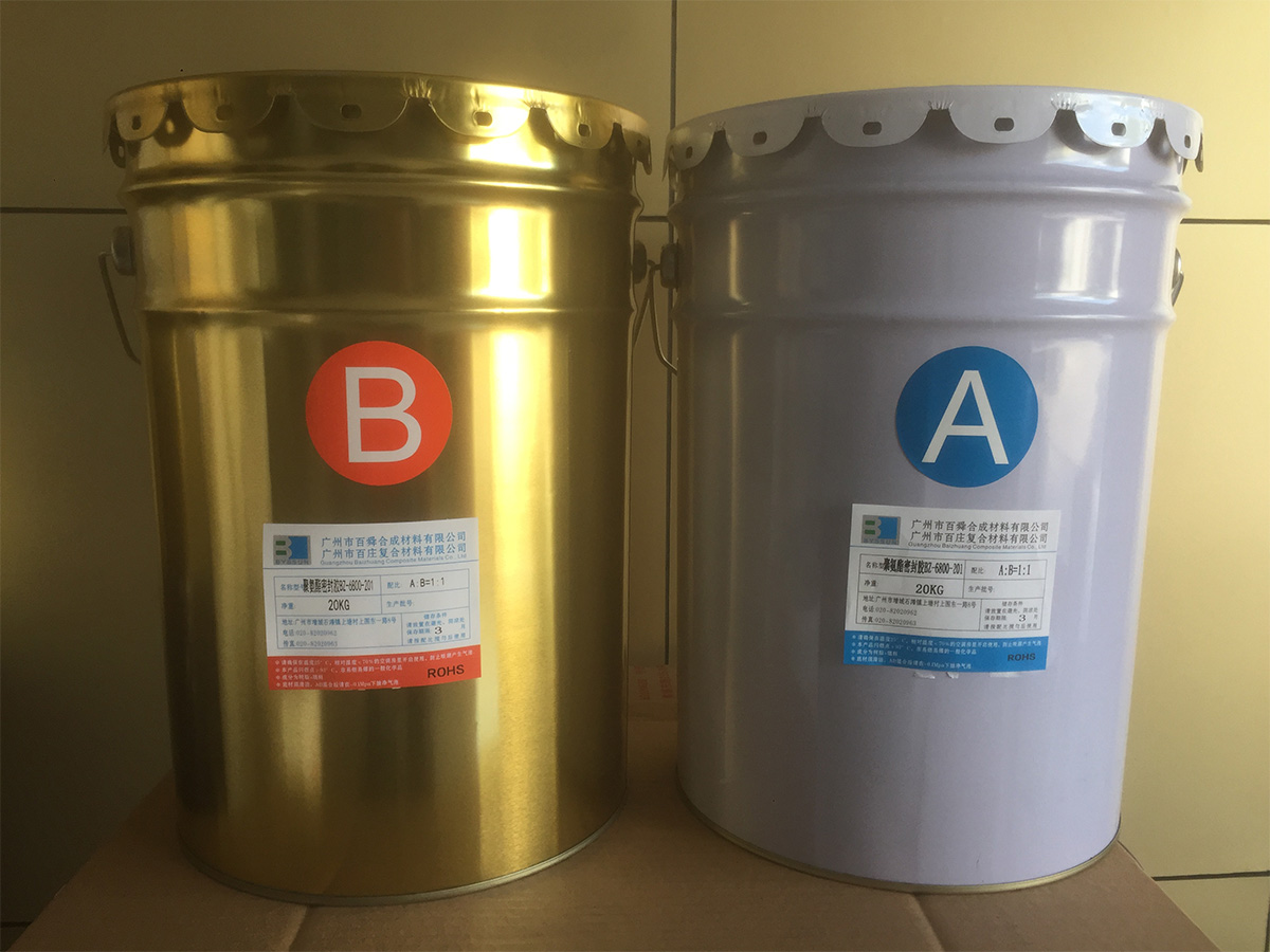 聚氨酯密封膠BZ-6800-201